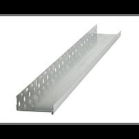 Профиль цокольный Baumit Sockel Aluminium алюминиевый с капельником 100мм*2,5м