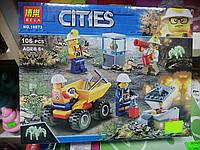 """Конструктор для мальчиков """"Cities"""" (106 детали)"""