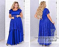 Длинное вечернее женское платье из атласа и гипюра больших размеров 50-60