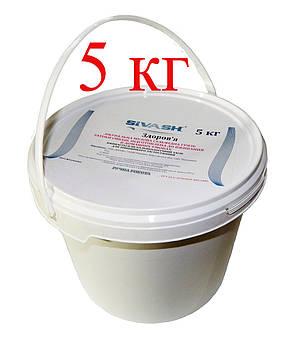 Грязь минеральная Сиваш ТМ Sivash 5 кг