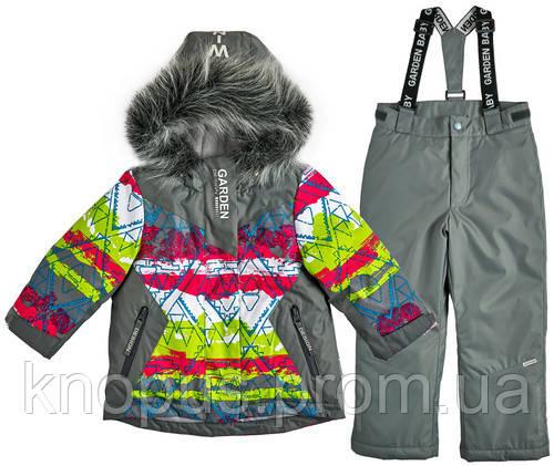 Зимний  комплект  из мембранной ткани для маленькой девочки, Garden baby, размеры 86-104