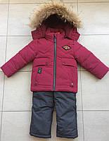 Зимний детский комбинезон раздельный на мальчика от 1 до 5 лет