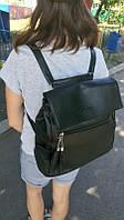Рюкзак женский черный, рюкзак для девушки, рюкзак жіночий, рюкзак женский красивый