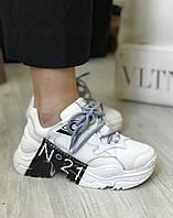 Женские кроссовки NO. 21 (реплика), фото 1