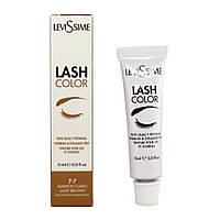 Фарба LeviSsime для брів і вій світло-коричнева