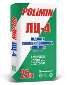 Смесь для пола Polimin ЛЦ 4 самовыравнивающаяся (финиш) (до 6мм)