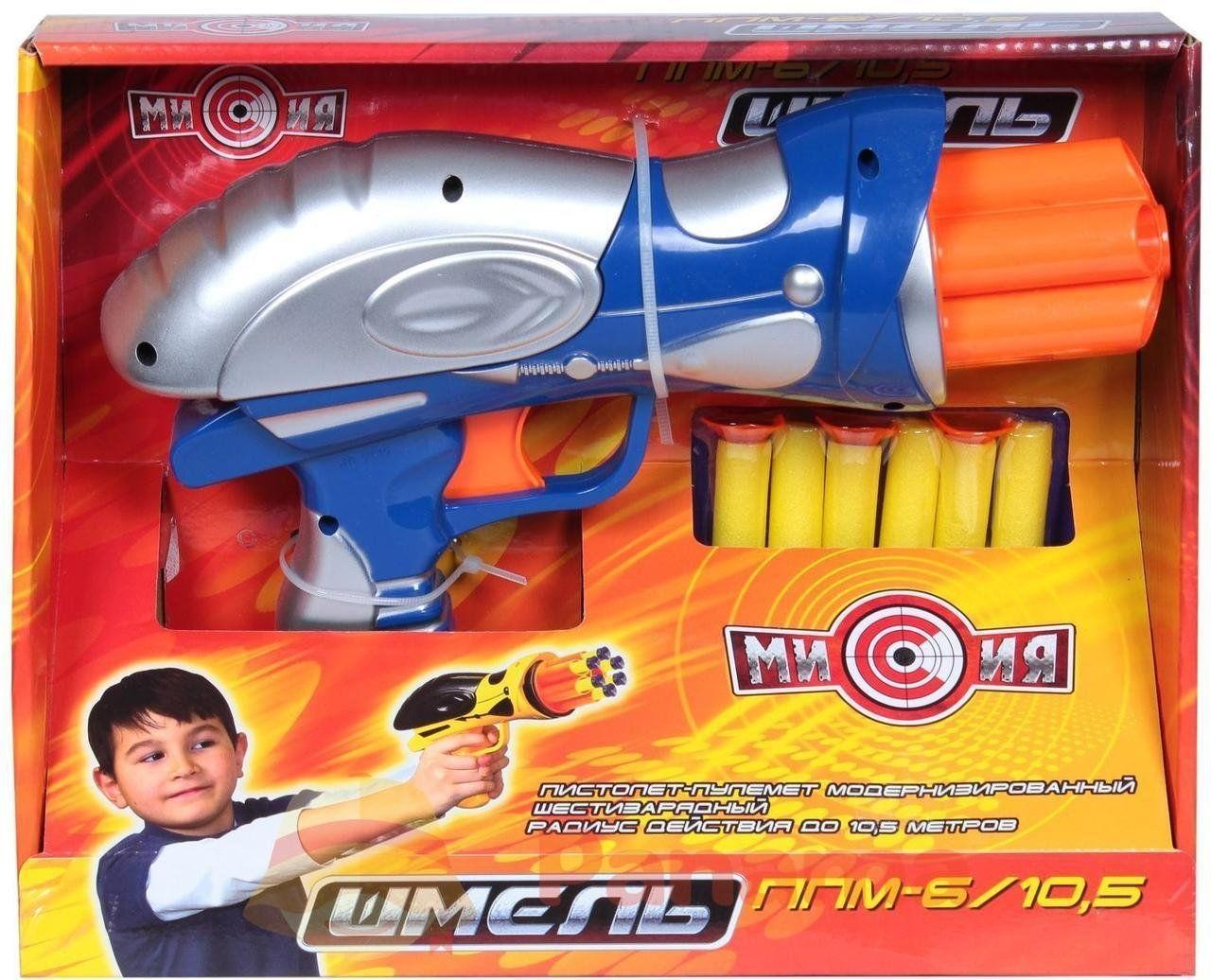 """Пистолет с присосками Mission-Target """"Шмель"""" синий (WG102613-2)"""