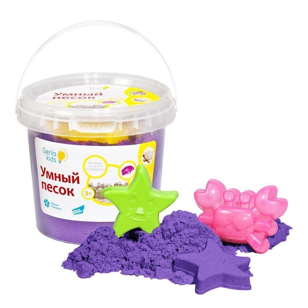Кинетический песок фиолетовый, 1 кг, Genio Kids-Art (SSR102)