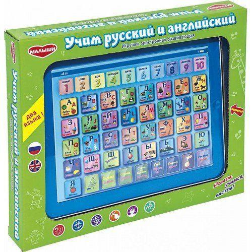 Игрушка Genio Kids-Art электронная развивающая Учим русский и английский (82006)