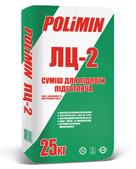 Cмесь для пола Polimin ЛЦ 2 подготовительная наливная (до 40 мм)