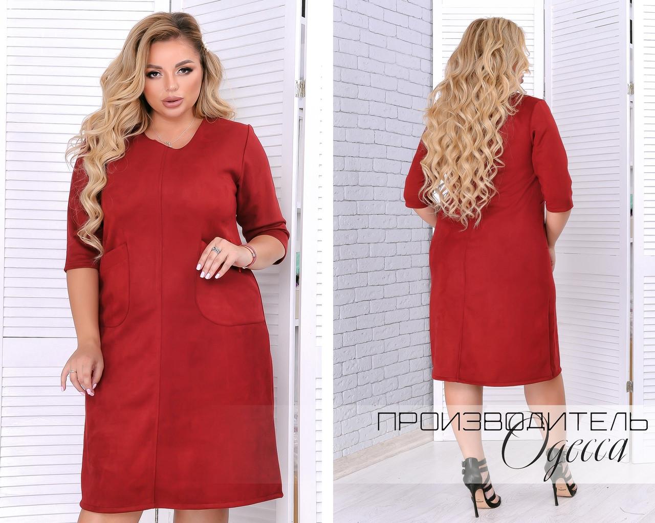Модное женское платье свободного кроя из замши в 3-х цветах батал 50-64 размер