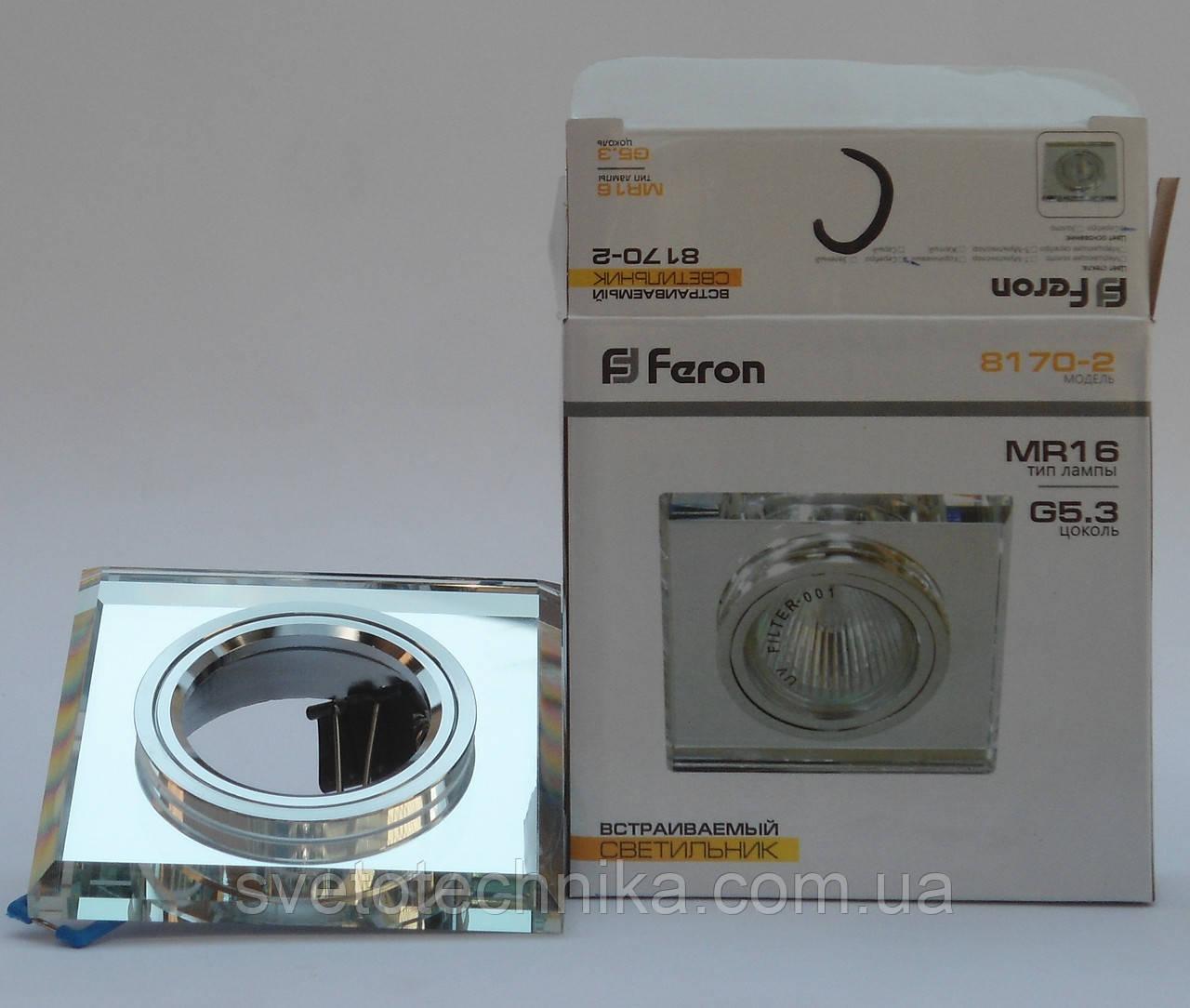 Встраиваемый светильник Feron 8170 (цвет корпуса серебро-серебро)
