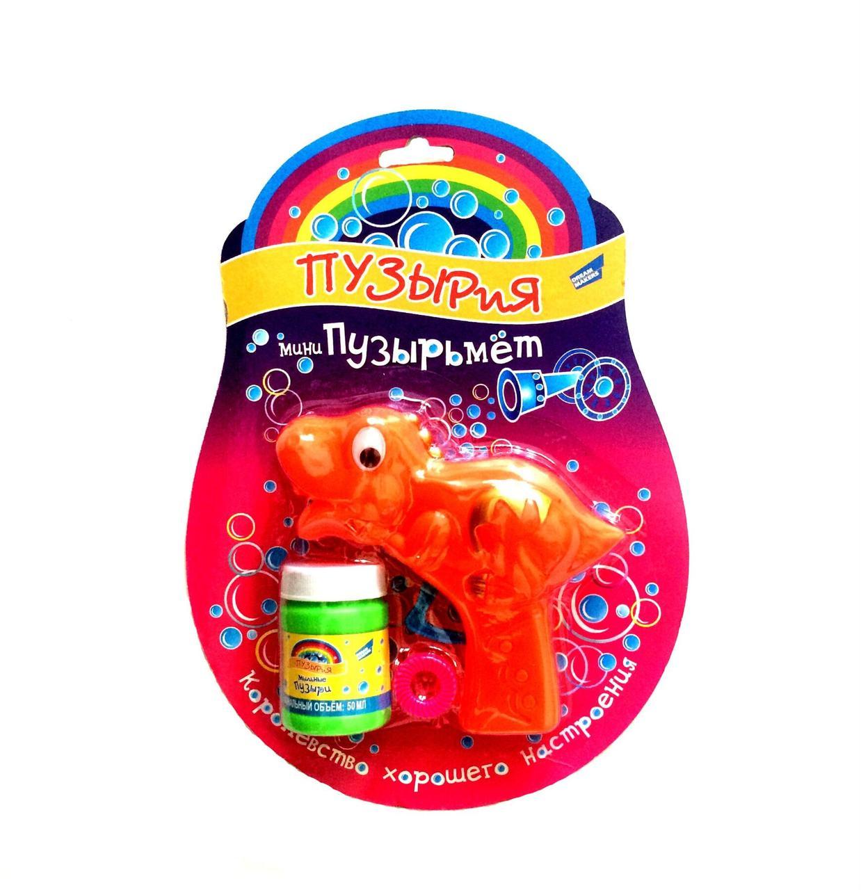 Пистолет мыльные пузыри динозавр, оранжевый, BUBBLELAND (622A1-1-2)