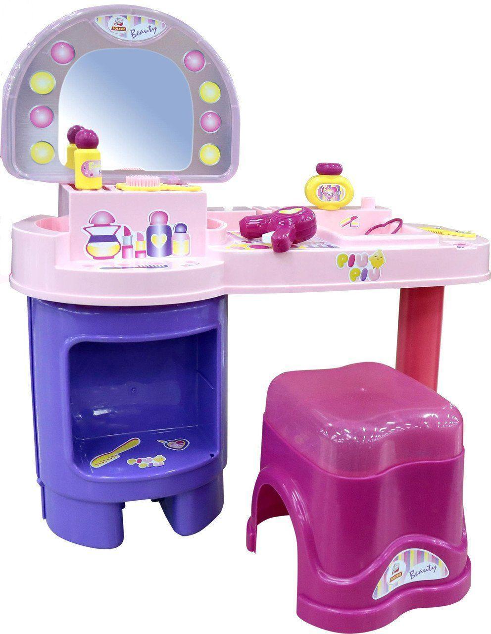 Туалетный столик для девочик Polesie (42514)