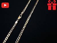 """🔥✅Цепочка """"Панцирное плетение"""". Позолота 18 К Xuping, медицинское золото, хьюпинг, XP, ювелирная бижутерия"""