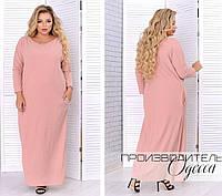 Женское длинное платье свободного кроя в 4-х цветах батал 48-64 размер