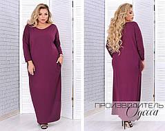 Женское длинное платье свободного кроя в 4-х цветах батал 48-64 размер, фото 3