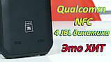 Мобильный телефон A9 + JBL+ 4/32GB, фото 4