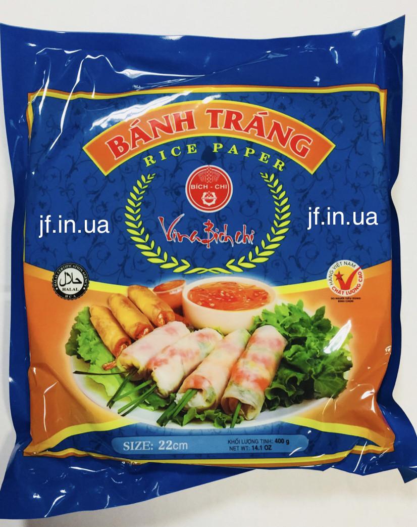 Рисовая бумага, rice paper 22 см круглая, 400 грамм