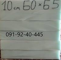 Поролон 100 мм(600*650) мебельный
