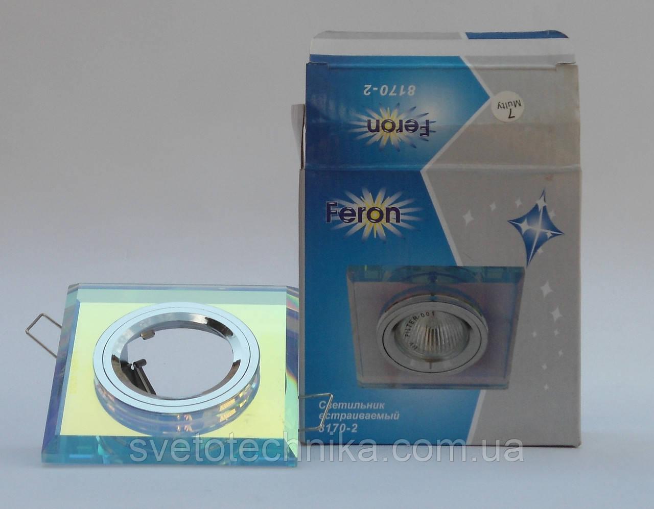 Встраиваемый светильник Feron 8170 (цвет корпуса 5-мультиколор)