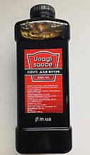 Соус унагі Unagi (соус для вугра), 1л