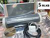5m2 Пленочный теплый пол 5 м.кв HOTFILM Sun-Floor (Korea) с терморегулятором (комплект)