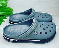 Мужские кроксы серые, сабо Crocs оригинал