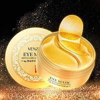 Омолаживающие гидрогелевые патчи с экстрактом золота VENZEN Eye Mask Gentle Care Of The Eye Area, 60 шт