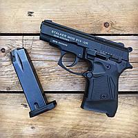 Стартовый пистолет Stalker 914 black 9 mm (Zoraki)