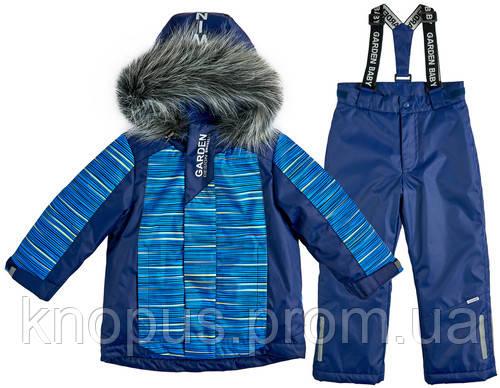 Зимний  комплект  из мембранной ткани для маленького мальчика, Garden baby, размеры 86-104