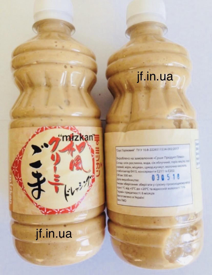 Ореховый соус для салата Чука (Вакаме), 0,5л.