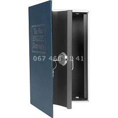 Сейф-тайник книга TS 0209