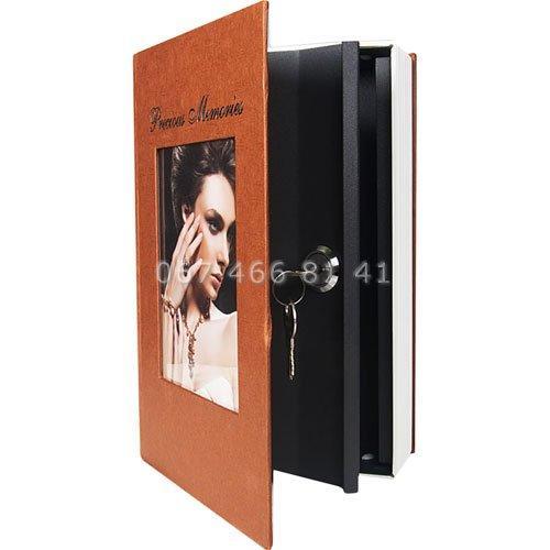 Сейф-тайник книга TS 0709