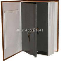 Сейф-тайник книга TS 0709, фото 3