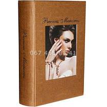 Сейф-тайник книга TS 0709, фото 2