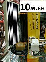 10m2 Теплый пол 10 м.кв In-Therm (Ю.Корея) комплект, фото 1