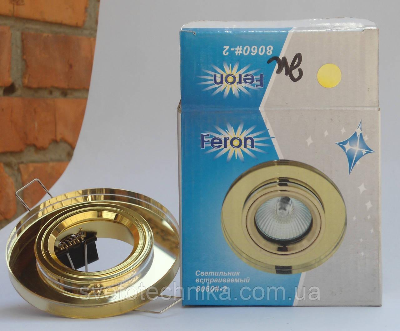 Светильник Feron 8060 MR16 (цвет корпуса желтый-золото)