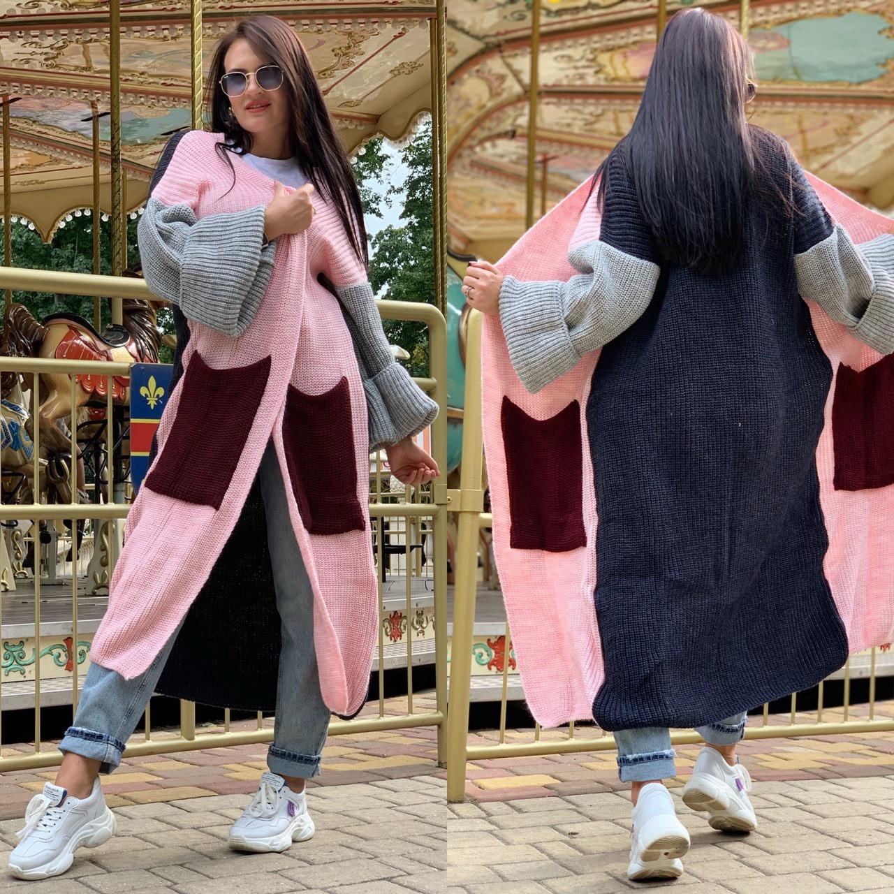 Свободный женский кардиган вязаный длинный с широкими рукавами и большими карманами 58kar202