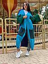 Свободный женский кардиган вязаный длинный с широкими рукавами и большими карманами 58kar202, фото 2