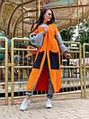 Свободный женский кардиган вязаный длинный с широкими рукавами и большими карманами 58kar202, фото 5