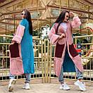 Свободный женский кардиган вязаный длинный с широкими рукавами и большими карманами 58kar202, фото 8