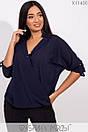 Женская свободная блуза на запах в больших размерах 1blr185, фото 5