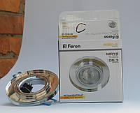 Светильник Feron 8060 MR16 (цвет корпуса серебро-серебро)