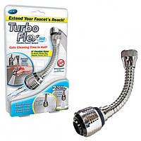 Гибкая насадка на кран Turbo Flex Art-1502
