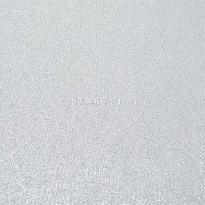 Тканевые ролеты Besta Standart Luminis 920, фото 2