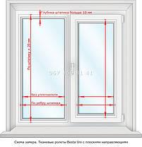 Тканевые ролеты Besta Uni с плоскими направляющими Screen White-Grey 04, фото 3