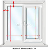 Тканевые ролеты Besta Mini Screen Reflect White-Beige 02, фото 3