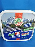 Отбеливатель-пятновыводитель Oxi Hit, фото 4