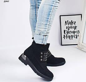 Ботинки женские демисезонные черные эко - кожа :)